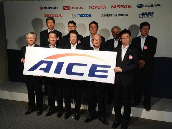 aice-japan-fuel-efficency-engine