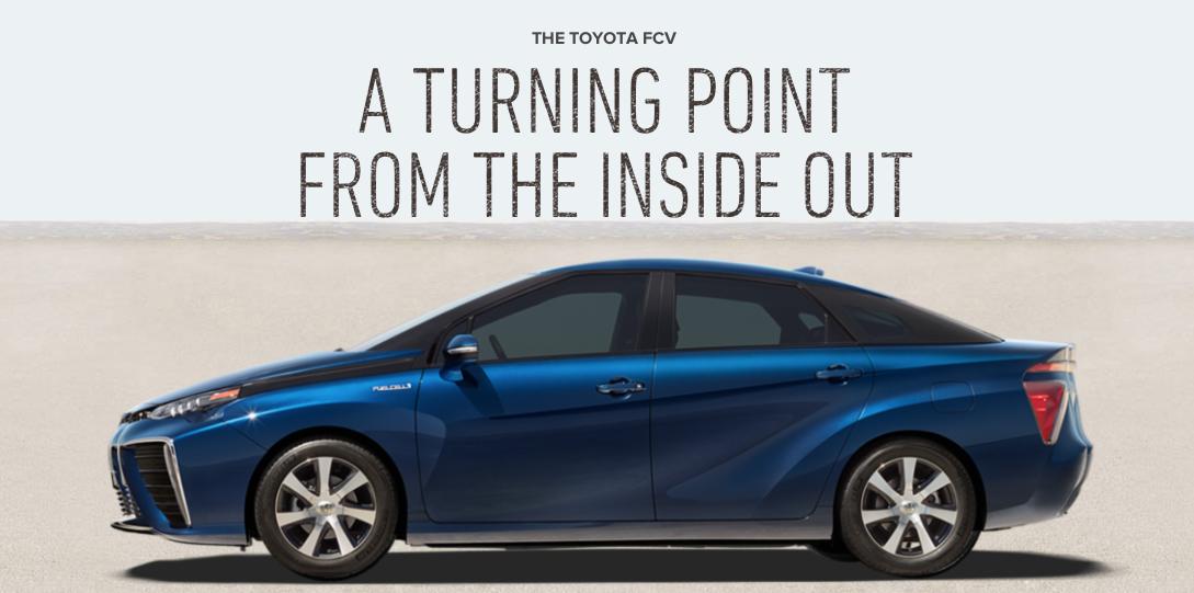 Toyota fuel cell car Mirai