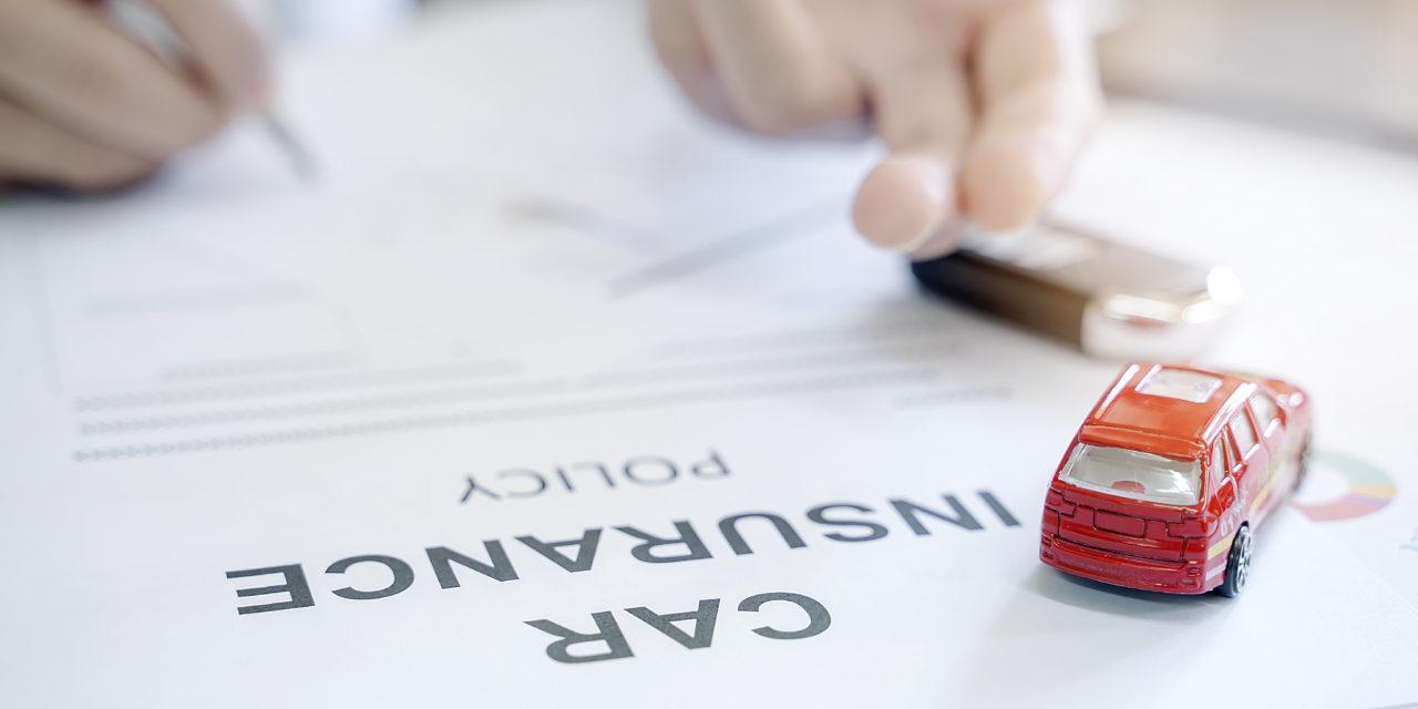 5 Factors That Increase Your Car Insurance Premiums